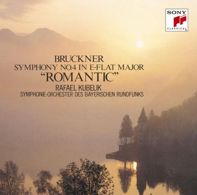 交響曲第4番『ロマンティック』 ラファエル・クーベリック&バイエルン放送交響楽団