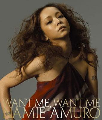 WANT ME, WANT ME (+DVD)