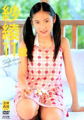 紗綾の画像 p1_2