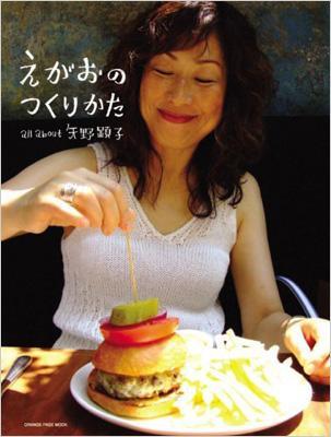 矢野顕子の画像 p1_5