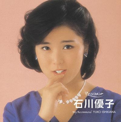 石川優子の画像 p1_27