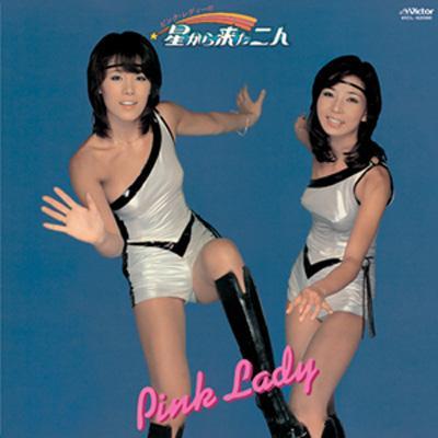 ピンク・レディーの画像 p1_18