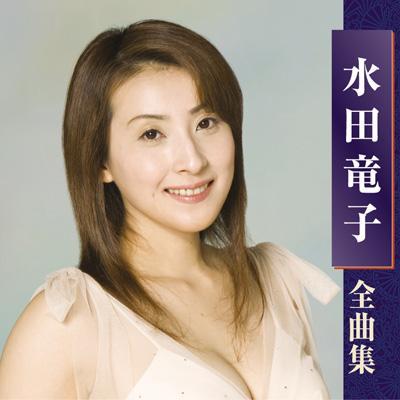 水田竜子の画像 p1_3