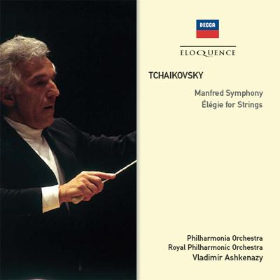 マンフレッド交響曲、エレジー ...