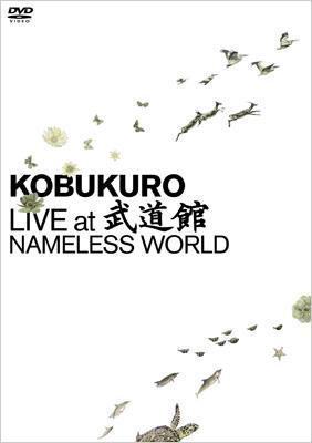 LIVE at 武道館 NAMELESS WORLD