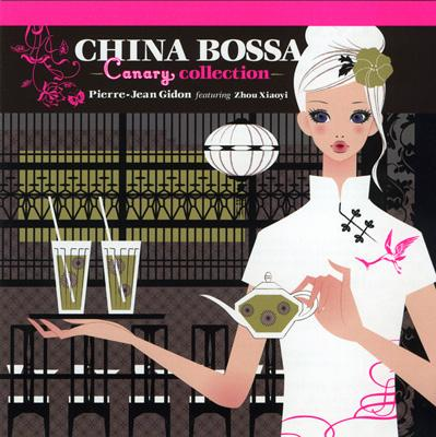 China Bossa-canary Collection
