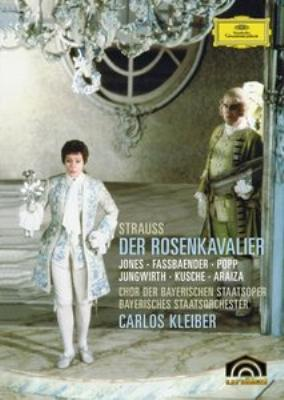 r strauss der rosenkavalier strauss richard 1864 1949 hmv books online online shopping. Black Bedroom Furniture Sets. Home Design Ideas