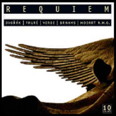 レクィエム・ボックス(10CD)