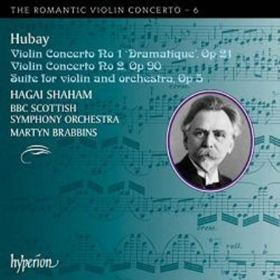 ヴァイオリン協奏曲第1、2番 H.シャハム、ブラビンス&BBCスコティッシュ響