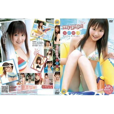 浜田翔子 (タレント)の画像 p1_15