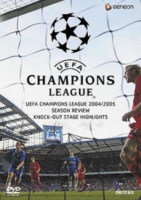 UEFA チャンピオンズリーグ 2004-2005 ノックアウトステージハイライト