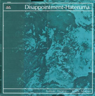 Disappointment-Hateruma
