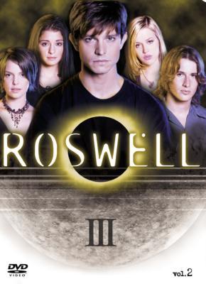 ロズウェル ‐星の恋人たち‐ サード DVDコレクターズBOX2