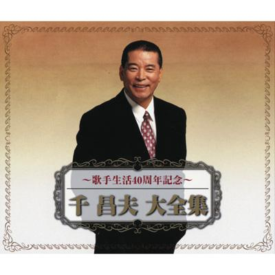 千昌夫の画像 p1_27