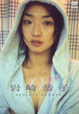 岩崎恭子の画像 p1_7