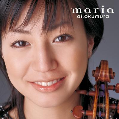 奥村愛 Maria【Copy Control CD】