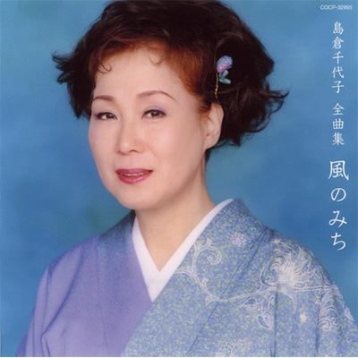 島倉千代子の画像 p1_27
