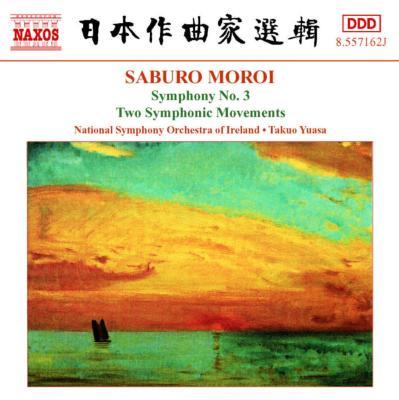 交響曲第三番、交響的二楽章、他 湯浅卓雄&アイルランド国立響