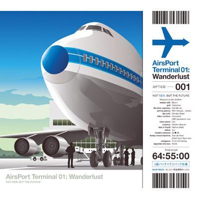 Airsport Terminal 01 -Wanderlust