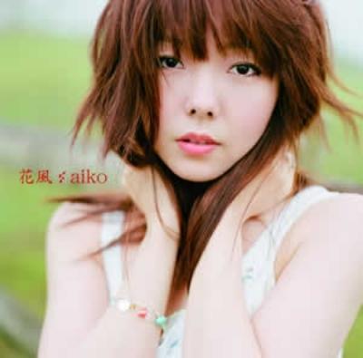 Aikoの画像 p1_2