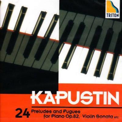 24の前奏曲とフーガ、ヴァイオリン・ソナタ、エレジー、他 カプースチン、チェルノフ、ザゴリンスキー(2CD)