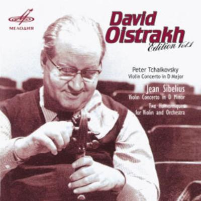 チャイコフスキー:ヴァイオリン...