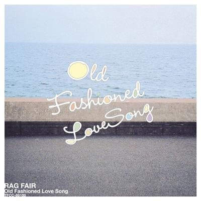 New fashion love songs 34