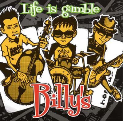 Life Is Gamble