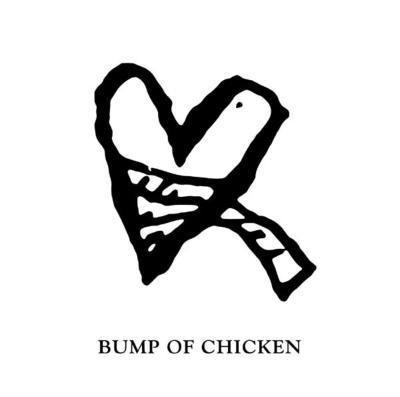BUMP OF CHICKENの画像 p1_40