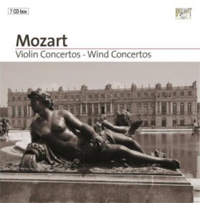 ヴァイオリン協奏曲全集、管楽器のための協奏曲集 ヴェルヘイ(vn)マルトゥレット&コンセルトヘボウ室内管、他(7CD)