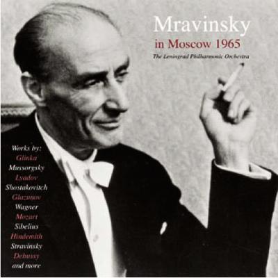 ムラヴィンスキー&レニングラード・フィル モスクワ公演(1965)