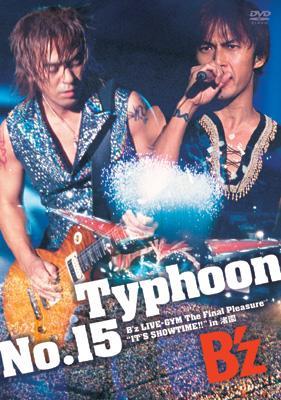 Typhoon No.15