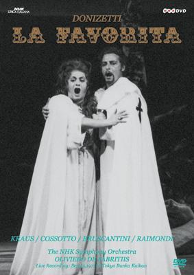 『ラ・ファヴォリータ』全曲 フィオレンツァ・コッソット他(1971 カラー ステレオ)(日本語字幕付)