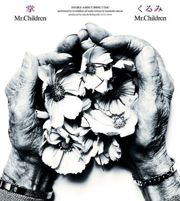 Mr.Childrenの画像 p1_39