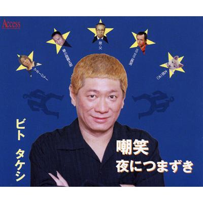ビトタケシの画像 p1_32
