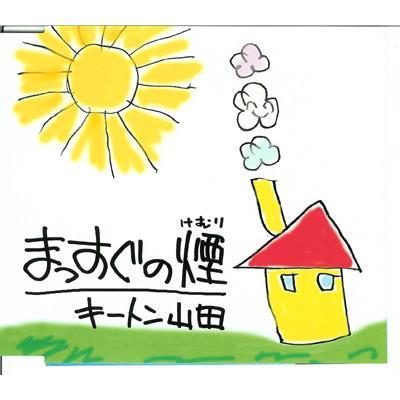 キートン山田の画像 p1_24
