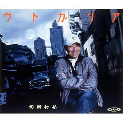 谷村新司の画像 p1_24