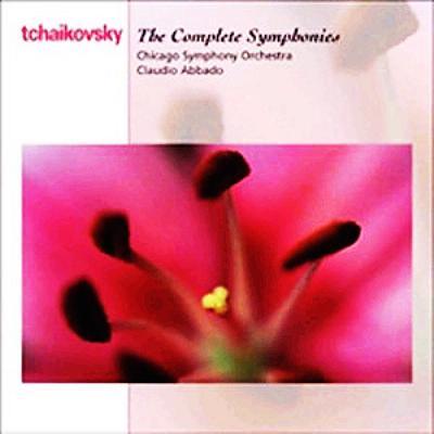 交響曲全集 アバド指揮シカゴ交響楽団(4CD)