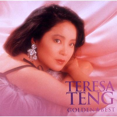 テレサ・テンの画像 p1_13