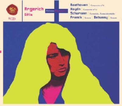 アルゲリッチ リコルディ・レコーディング(2CD)