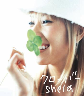 Shelaの画像 p1_23