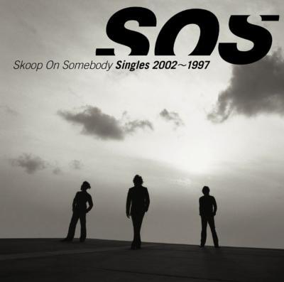 Singles 2002〜1997