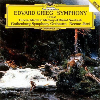 グリーグ:交響曲、他 ネーメ・ヤルヴィ/エーテボリ交響楽団