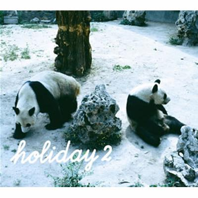 Grand Gallery Presents: Holiday: 2