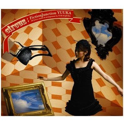 FictionJunction YUUKAの画像 p1_14