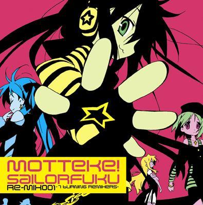 TVアニメ『らき☆すた』オープニングテーマ::もってけ!セーラーふくRe-Mix001 -7 burning Remixers-