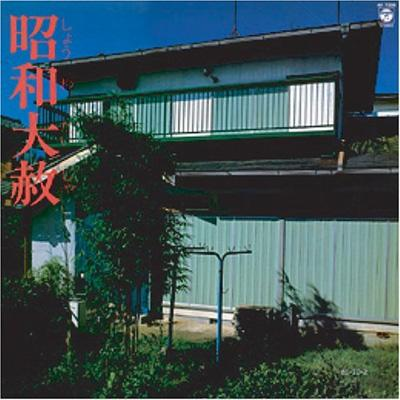 EP 4 Lingua Franca 1
