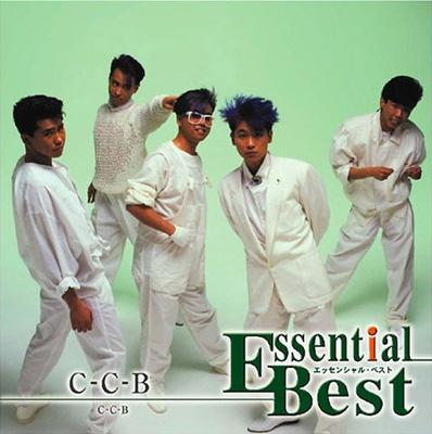 Essential Best::C-C-B