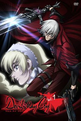 Devil May Cry(デビル メイ クライ)Vol.1
