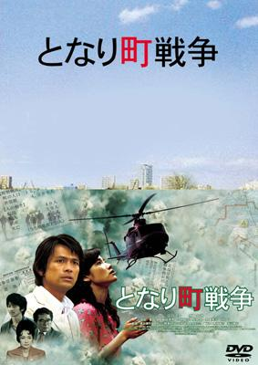 japanese movies online